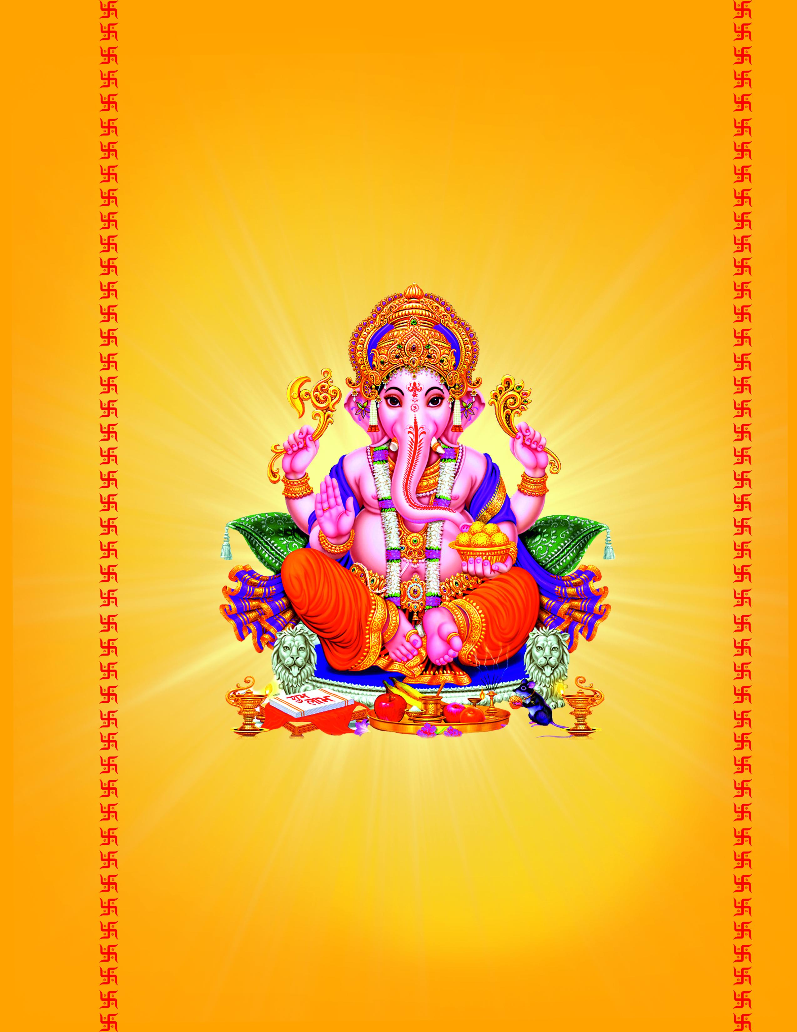 Ganesha Page